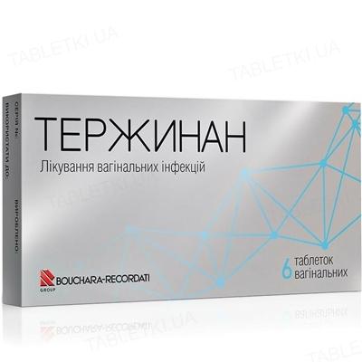 Тержинан таблетки вагин. №6