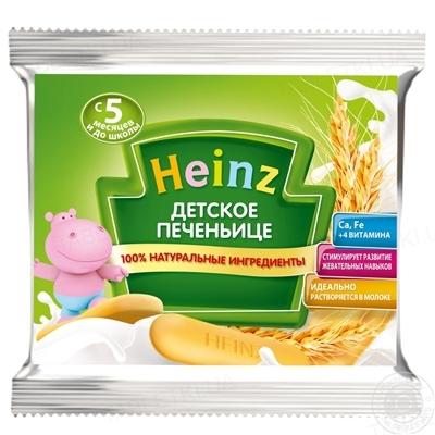 """Печенье Heinz """"Детское печеньице"""", 60 г"""