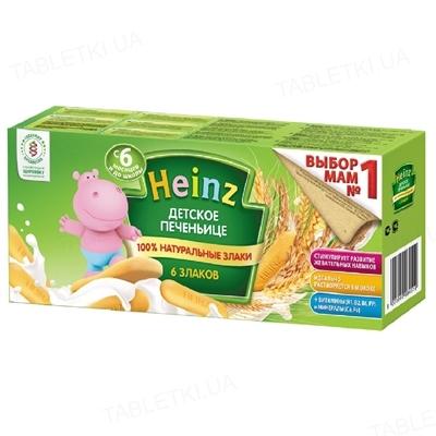"""Печенье Heinz """"Детское печеньице"""" 6 злаков, 160 г"""