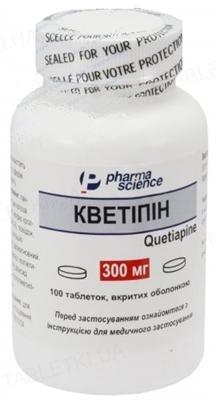 Кветипин таблетки, п/о по 300 мг №100 во флак.