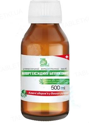 Хлоргексидину біглюконат 0,05% лосьйон косметичний по 500 мл у флак.