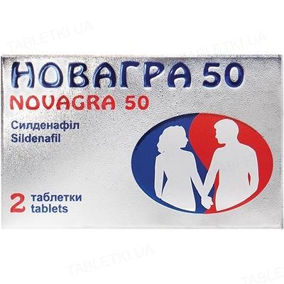 Новагра 50 таблетки, п/плен. обол. по 50 мг №2