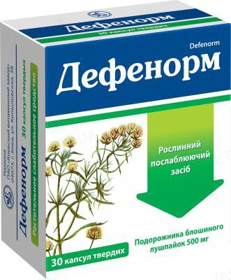 Дефенорм капсулы тв. по 0.5 г №30 (10х3)