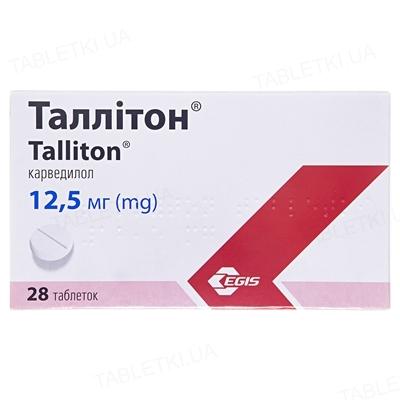 Таллитон таблетки по 12.5 мг №28 (14х2)