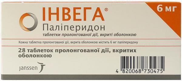 Инвега таблетки, п/о, прол./д. по 6 мг №28 (7х4)