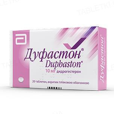 Дуфастон таблетки, п/плен. обол. по 10 мг №20