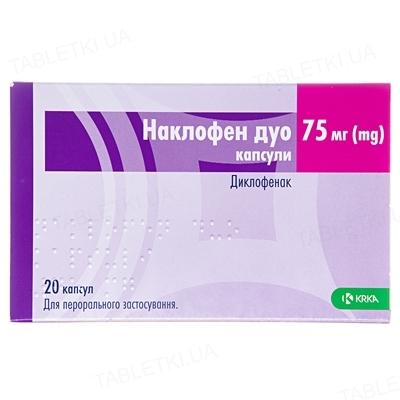 Наклофен дуо капсули по 75 мг №20 (10х2)