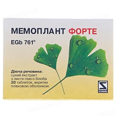 Мемоплант форте таблетки, п/плен. обол. по 80 мг №20 (10х2)