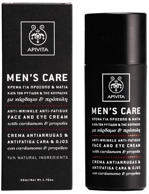 Крем против морщин и признаков усталости Аpivita Men's Care с кардамоном и прополисом, 50 мл