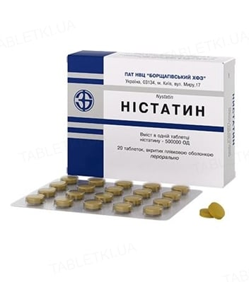 Нистатин таблетки, п/плен. обол. по 500000 ЕД №20 (20х1)
