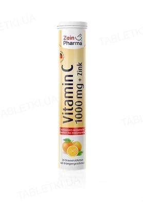 Витамин С 1000 мг + цинк 10 мг ZeinPharma таблетки шипучие №20