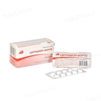 Цитрамон-форте таблетки №100 (10х10)