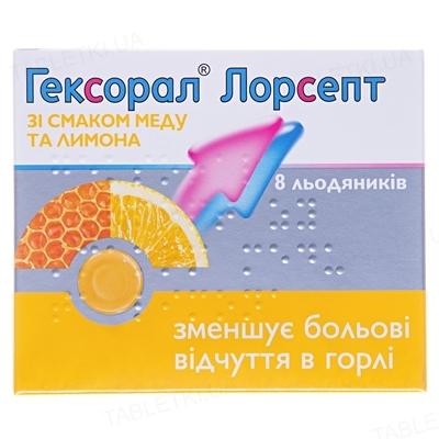 Гексорал лорсепт со вкусом меда и лимона леденцы №8 (4х2)