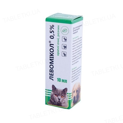 Левомикол капли глазные для грызунов, собак и котов, 10 мл