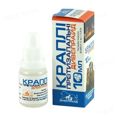 Дивопрайд противовоспалительные капли для глаз и носа собак и котов, 10 мл