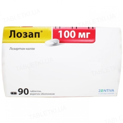 Лозап таблетки, п/о по 100 мг №90 (15х6)