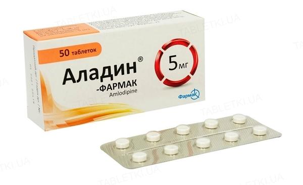 Аладин таблетки по 5 мг №50 (10х5)
