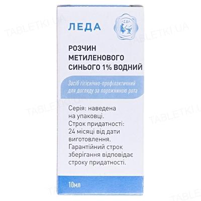 Метиленовый синий 1% водный Леда Средство гигиенически-профилактическое для ухода за полостью рта, 10 мл
