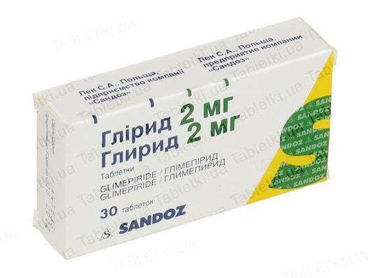 Глирид таблетки по 2 мг №30 (10х3)