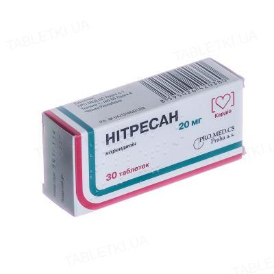 Нитресан таблетки по 20 мг №30 (10х3)
