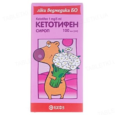 Кетотифен сироп 1 мг/5 мл по 100 мл у флак.