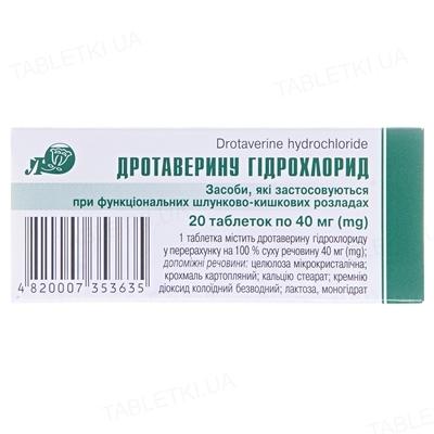 Дротаверину гідрохлорид таблетки по 40 мг №20 (10х2)