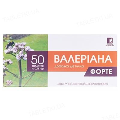 Валеріана Форте таблетки по 0,18 г №50