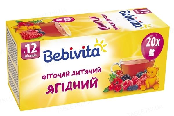 Фиточай детский Bebivita ягодный, 20 фильтр-пакетов по 1,5 г