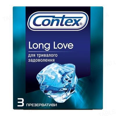 Презервативы латексные Contex Long Love с анестетиком, 3 штуки