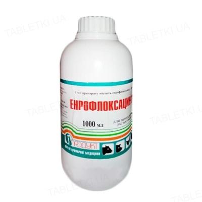 Энрофлоксацин 100 (ДЛЯ ЖИВОТНЫХ) раствор пероральный, 1 л