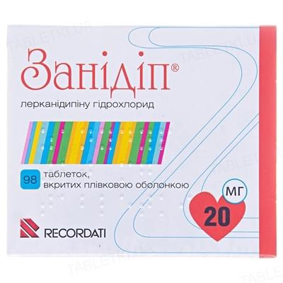 Занидип таблетки, п/плен. обол. по 20 мг №98 (14х7)