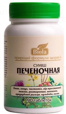 Смесь Биола Печеночная таблетки №90