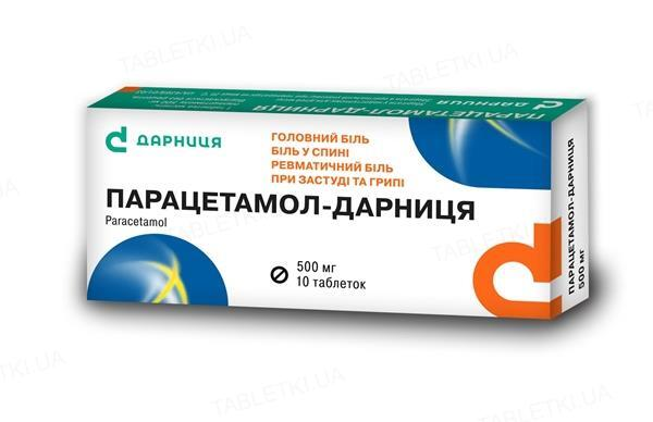 Парацетамол-Дарниця таблетки по 500 мг №10