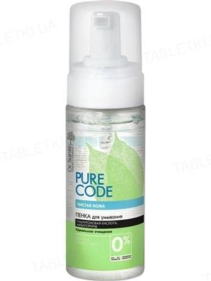 Пенка для умывания Dr.Sante Pure Cоde, 150 мл