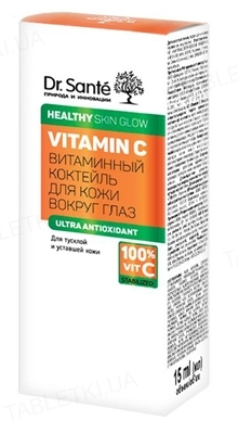 Крем для контура глаз Dr.Sante Vitamin C Витаминный коктейль, 15 мл