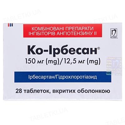 Ко-ирбесан таблетки, п/о по 150 мг/12.5 мг №28 (14х2)