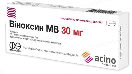 Виноксин МВ таблетки прол./д. по 30 мг №20