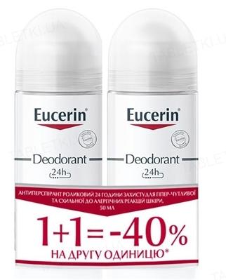 Набор 1+1 Eucerin 95682-19022-00 Deo Антиперспирант роликовый 24 часа защиты, для гиперчувствительной кожи, 50 мл, 2 штуки (-40% на вторую единицу)