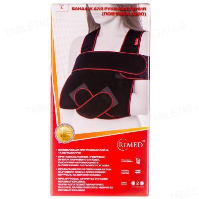 Бандаж для руки ReMed R9201 фиксирующий (повязка Дезо), размер L