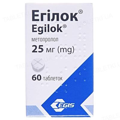 Эгилок таблетки по 25 мг №60 во флак.