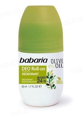 Дезодорант роликовый Babaria с маслом Оливы, 50 мл