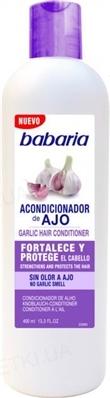 Кондиціонер для волосся Babaria Часнику екстракт, 400 мл