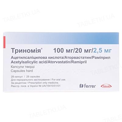 Триномия капсулы тв. по 100 мг/20 мг/2.5 мг №28 (7х4)