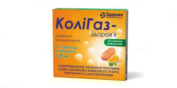 Колігаз-Здоров'я таблетки жув. по 125 мг №7
