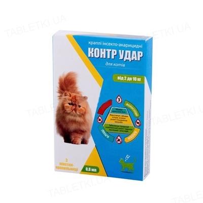 Контр Удар капли на холку для котов 2-10 кг 0,8 мл от эктопаразитов, 3 пипетки