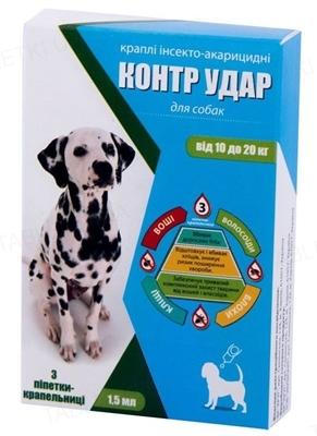 Контр Удар капли на холку для собак 10-20 кг 1,5 мл от эктопаразитов, 3 пипетки