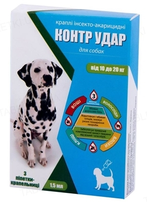 Контр Удар краплі на холку для собак 10-20 кг 1,5 мл від ектопаразитів, 3 піпетки