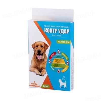 Контр Удар капли на холку для собак 20-40 кг 3 мл от эктопаразитов, 3 пипетки