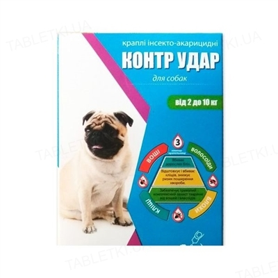 Контр Удар капли на холку для собак 2-10 кг 0,8 мл от эктопаразитов, 3 пипетки