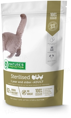 Корм сухой Nature's Protection Sterilised Adult для стерилизованных кошек, 400 г